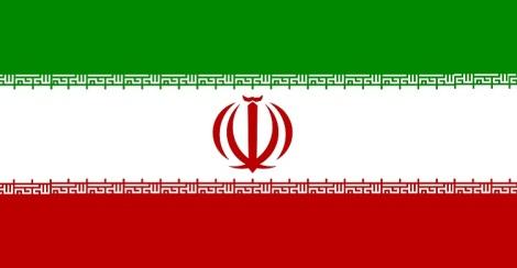 Iran - Banner