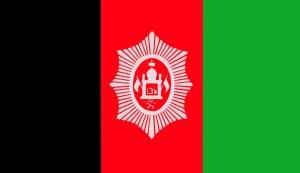 Afghanistan_flag_1929-1931