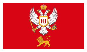 Flag_of_the_Principality_of_Montenegro.svg